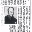 松宮輝明・戊辰戦争の激戦地を行く(31)