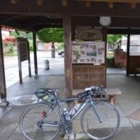 BRM603阿賀野400km