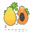 2017年ミニカレンダー