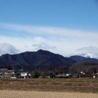 鹿沼市 酒野谷から日光連山 29.1.16