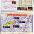 御田八幡神社平成29年大祭のご案内