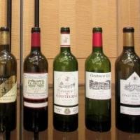 夏でもおいしく飲める赤ワインを選ぶならボルドーのこの地区!