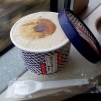 特急あずさの車内販売【桔梗信玄餅アイス】が美味!