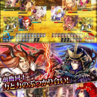 戦国炎舞-KIZNA-【やはり祭りか…】2015/10/29