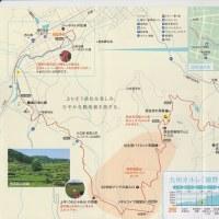 九州オルレ「嬉野コース」で景色を楽しみました・・・2017.3.19