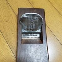 0148 二枚刃平鉋 銘 忠宗