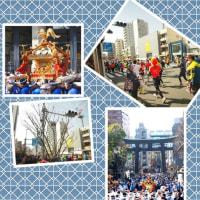 東京マラソン~梅林坂