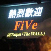 2010 FIVE @Taipei