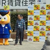 愛知県警察本部、中警察署との共同で??
