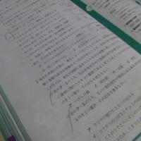 埼玉公立高校の試験まで6日