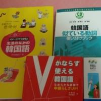 日本にいます!!滞在中に韓国語のブラッシュアップしてます