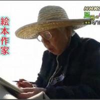 甲斐信枝さんの絵本