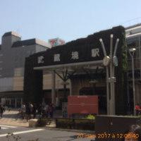 JARL東京都支部大会へ