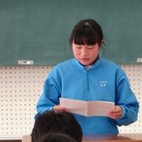 総合学習発表会(1/26)