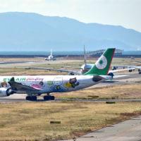 キティジェット❣️❣️4機 ・エバー航空とサンリオのコラボレーション特別塗装機が何処かで飛んでいる。