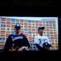 【阪神】巨人に甲子園でようやく初勝利!