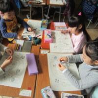 今日の学校風景【1月24日(火)】