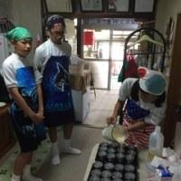 職場体験(しょくば たいけん)&ポンデケージョ