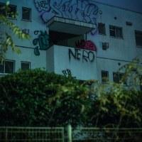 【Dec_01】駒場東大前廃墟