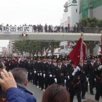 市消防出初め式と成人式