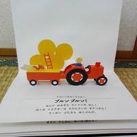 初リサイクルショップ ベビー編w