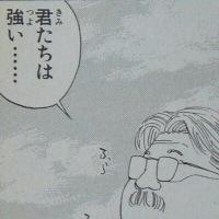 【教育】2月も快調(*^^*)