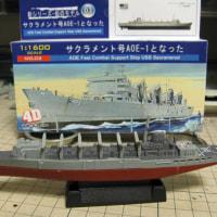 4Dモデル「サクラメント」1/1600