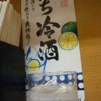 金土日は24時間!安くて美味しい酒処☆大吉☆大阪市中央区♪