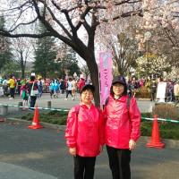 第27回熊谷さくらマラソン