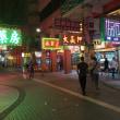 怪しさ満点の澳門北京街に繰り出した