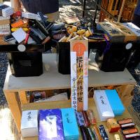 平成28年度 岩手県印章供養祭