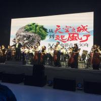 【期末雑感⑦】卒業コンサートはジブリ・オンパレード