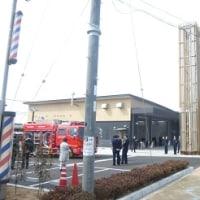 西脇消防署北出張所及び西脇市コミュニティ消防センター竣工式