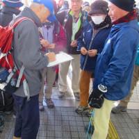 1 鈴ヶ峰・鬼ヶ城山(320・282m:西区)縦走登山  「坂歩こう会」例会に