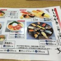 駅改札横のお寿司屋さんでランチ「ちよだ鮨」