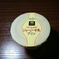 甘味 4.カバヤ 小さなメロンパンクッキーアソート メロンパン&クリームメロンパンとその他