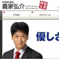漢字が読めなくても大臣になれる