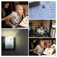 100 years old !!