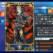 【ゲーム雑記】Fate/Grand Order 図鑑#115:坂田金時
