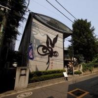 【4/21、26、5/10、19】日本が誇る3大芸術家!「葛飾北斎」「岡本太郎」「草間彌生」作品めぐり