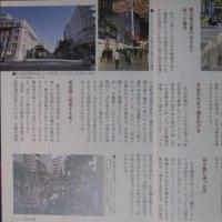 『尾張名所図会 絵解き散歩』風媒社