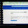 Windows 10 Creators Update インストール