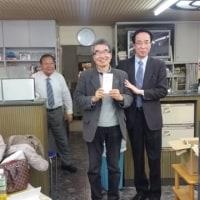 大阪土田会の記念大会(第20回)報告