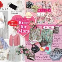 Rose for Mom 母の日ギフトフェア開催♪