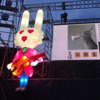 2017.4.30 ARABAKI ROCK FEST 2017@エコキャンプみちのく 2日目