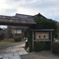 H28年度結果報告会in京丹後
