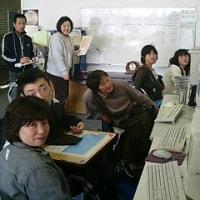 子どもセンターでパソコン勉強中