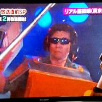 【重機娘®】神奈川県立「向の岡工業高校」文化祭 10/22(土)23(日)出展します!
