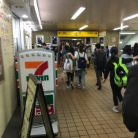 後半クラス弘明寺駅到着
