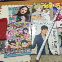 最近買った雑誌諸々